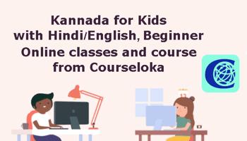 Kannada for Kids with Hindi or English, Beginner, Online Workshop