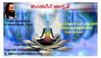 Kundalini Jagruti online webinar by Sri Sri Ramachandra Guruji