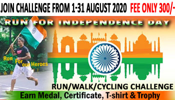 India Runner Virtual Challenge - Run/Walk/Cycle August Challenges In India