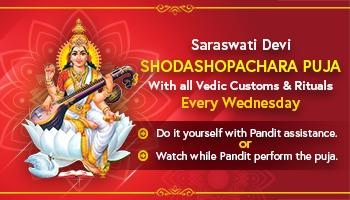 Saraswati Devi Shodashopachara Puja