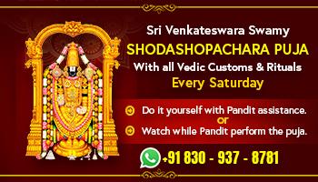Sri Venkateswara Swamy Shodashopachara Puja
