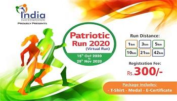 Patriotic Run 2020 (Virtual)