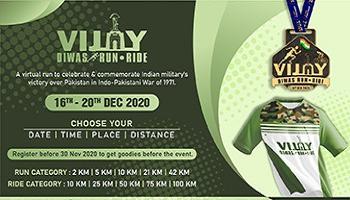 Vijay Diwas Run - Ride