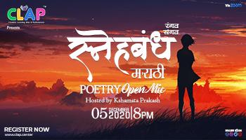 Marathi Poetry Open Mic- Snehbandh