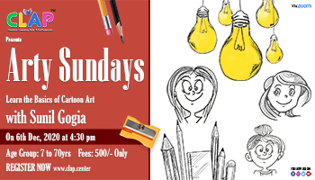 CLAP PRESENTS AN AMAZING ONE-DAY CARTOON ART WORKSHOP WITH SUNIL GOGIA