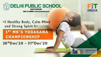 1st MKs Yogasana Championship 2020