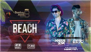 GOAS BIGGEST BEACH CARNIVAL DAY 2 - 23/01/2021
