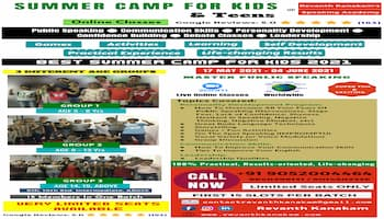 Online Summer Camp For Kids And Students 2021 - Public Speaking, Life Skills by Revanth Kanakam (Hyderabad, Visakhapatnam, Vizag, India)