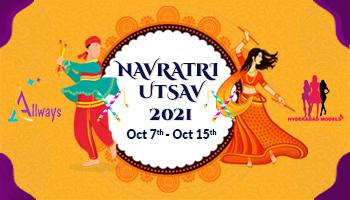 Navratri Utsav 2021 at The Park