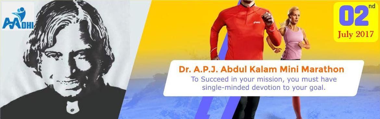 Dr. A.P.J. Abdul Kalam Mini Marathon, Hyderabad