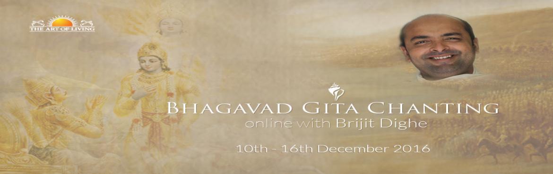 Learn Bhagavad Gita Shloka Chanting