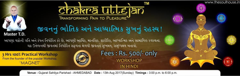 Chakra Uttejan Workshop - Activating Our Energy Vo