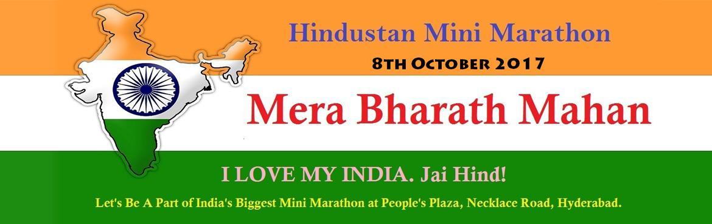 Hindustan Mini Marathon - Mera Bharat Mahan