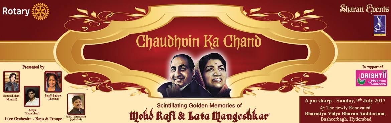 Chaudhvin Ka Chand - Scintillating golden memories
