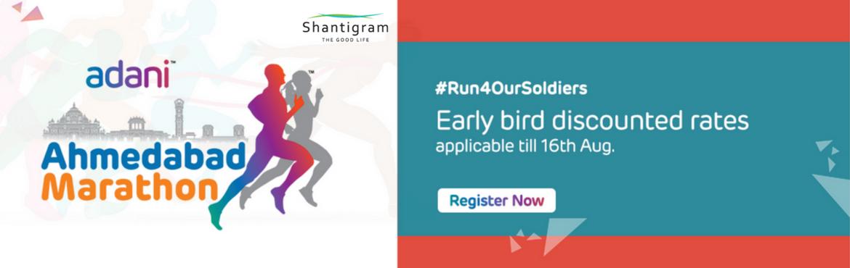 Adani Ahmedabad Marathon