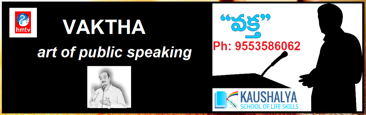 VAKTHA -66th Batch - A Two day Public speaking cou