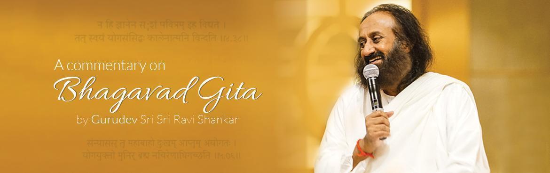Bhagavad Gita Chapter 12 by Gurudev