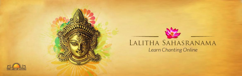 Learn to chant Lalitha Sahasranamam