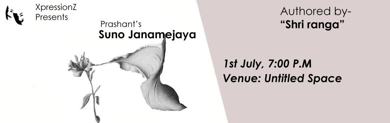 Suno Janamejaya Bengaluru