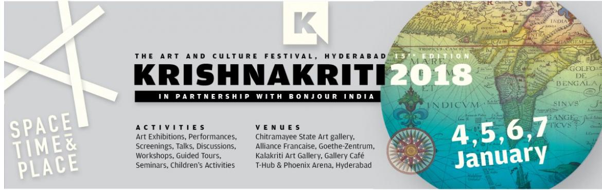 Krishnakriti Foundation